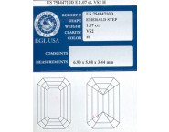 1.07 cts. Emerald Cut Diamond H - VS2 EGL
