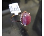 Ladies Diamond Ruby Ring 14K Rose Gold 12.5 cts. 6J8015