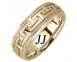 Yellow Gold Big 'T' Wedding Band 6.5mm YG-1052