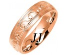 Rose Gold Ocean Crest Wedding Band 6mm RG-1076