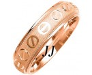 Rose Gold Screwdriver Wedding Band 6mm RG-1077