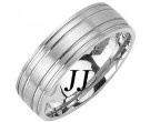 White Gold Dual Blade Wedding Band 7mm WG-1151