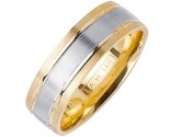 Two Tone Gold Dual Blade Wedding Band 7mm TT-1155