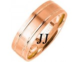 Rose Gold Dual Blade Wedding Band 7mm RG-1155