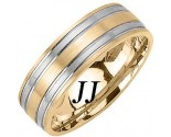 Two Tone Gold Dual Blade Wedding Band 7mm TT-1163