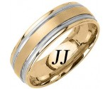 Two Tone Gold Dual Blade Wedding Band 7mm TT-1164