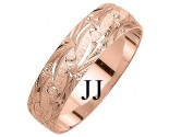 Rose Gold Fancy Wedding Band 6mm RG-1170
