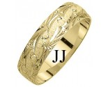 Yellow Gold Fancy Wedding Band 6mm YG-1170