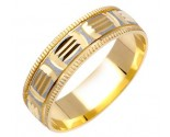 Two Tone Gold Designer Wedding Band 6mm TT-1173