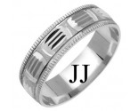White Gold Designer Wedding Band 6mm WG-1173