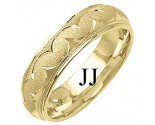 Yellow Gold Designer Wedding Band 7mm YG-1295