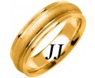 Yellow Gold Sandblasted Wedding Band 6.5mm YG-1353