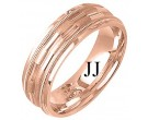 Rose Gold Fancy Wedding Band 7mm RG-1375
