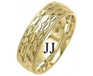 Yellow Gold Fancy Wedding Band 7mm YG-1379