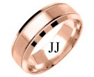 Rose Gold Fancy Wedding Band 7mm RG-1386