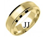Yellow Gold Fancy Wedding Band 7mm YG-1386