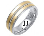 Two Tone Gold Fancy Wedding Band 7mm TT-1390