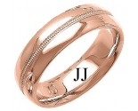 Rose Gold Fancy Wedding Band 7mm RG-1391