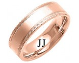 Rose Gold Fancy Wedding Band 7mm RG-1399