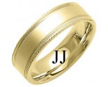 Yellow Gold Fancy Wedding Band 7mm YG-1399