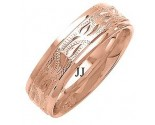Rose Gold Designer Wedding Band 7mm RG-1492