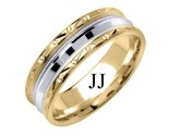 Two Tone Gold Designer Wedding Band 7mm TT-1580