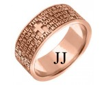 Rose Gold Designer Wedding Band 9mm RG-1581