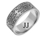 White Gold Designer Wedding Band 9mm WG-1581