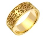 Yellow Gold Designer Wedding Band 9mm YG-1581