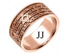 Rose Gold Designer Wedding Band 10mm RG-1582