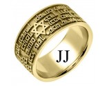 Yellow Gold Designer Wedding Band 10mm YG-1582