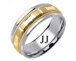 Two Tone Gold Designer Wedding Band 6.5mm TT-1588