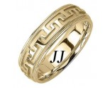 Yellow Gold Big T Wedding Band 6.5mm YG-1655