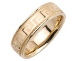Yellow Gold Greek Wedding Band 7mm YG-1855