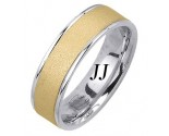 Two Tone Gold Sandblasted Wedding Band 6.5mm TT-1866