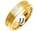Yellow Gold Greek Wedding Band 6mm YG-1877
