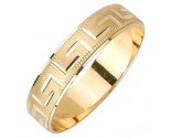 Two Tone Gold Greek Wedding Band 5mm TT-1879