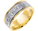 Two Tone Gold Celtic Design Wedding Band 9mm TT-2020
