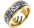 Two Tone Gold Celtic Design Wedding Band 8mm TT-2072