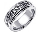 White Gold Celtic Design Wedding Band 8mm WG-2073