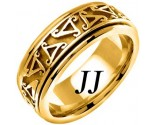 Yellow Gold Celtic Design Wedding Band 8mm YG-2074