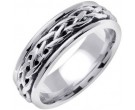 White Gold Celtic Braided Wedding Band 6.5mm WG-2090