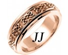 Rose Gold Celtic Design Wedding Band 7mm RG-2121