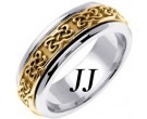 Two Tone Gold Celtic Design Wedding Band 7mm TT-2124