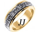 Two Tone Gold Celtic Design Wedding Band 7mm TT-2125