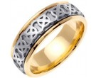 Two Tone Gold Celtic Design Wedding Band 7.5mm TT-2144