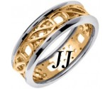 Two Tone Gold Celtic Design Wedding Band 7mm TT-2165
