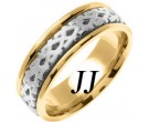 Two Tone Gold Celtic Design Wedding Band 7mm TT-2175