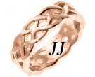 Rose Gold Celtic Design Wedding Band 7mm RG-2191