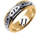 Two Tone Gold Celtic Design Wedding Band 7mm TT-2205